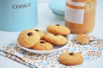 Арахисовое печенье с шоколадными капельками