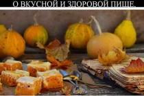 Блог красивейших фото и интересных салатов