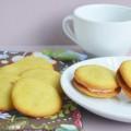 апельсиновое печенье из готовой поленты