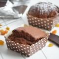 маффины с изюмом и шоколадом