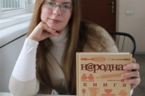 Народная книга рецептов