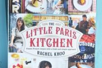 Рейчел Ку «Моя кухонька в Париже» или  Rachel Khoo «The Little Paris Kitchen»
